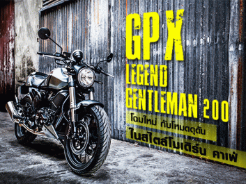 GPX Legend Gentleman 200 MY2019