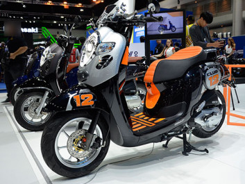 All New Honda Scoopy i