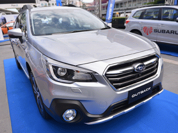 The New Subaru Outback 2.5i-S