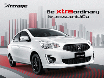 New Mitsubishi Attrage