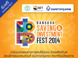 Bangkok Saving & Investment Fest 2014