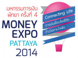 MONEY EXPO PATTAYA 2014 7 - 9 ก.พ. 57