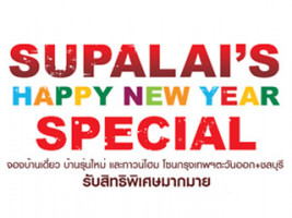 Supalai's Happy New Year Special
