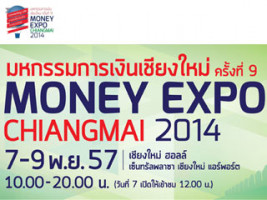 """Money Expo Chiangmai 2014"""