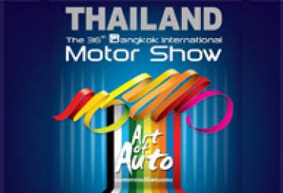 มอเตอร์โชว์ 2015 - Motor Show ปีนี้มีอะไรบ้าง