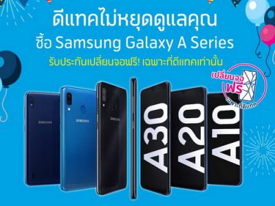dtac จัดเต็มโปรโมชั่นสุดร้อนแรงในงาน Thailand Mobile Expo และทุกช่องทาง 24 พ.ค. - 23 มิ.ย. 62 นี้