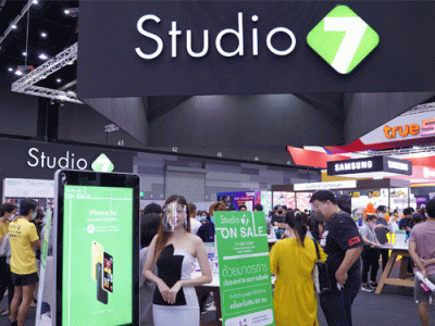 Studio 7 On Sale ลดราคา iPhone, iPad, Mac, Apple Watch และ Accessories สูงสุด 70%