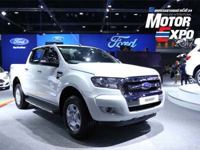 Ford ขนทัพรถยนต์ทุกรุ่นพร้อมข้อเสนอสุดเร้าใจใน มอเตอร์เอ็กซ์โป 2017