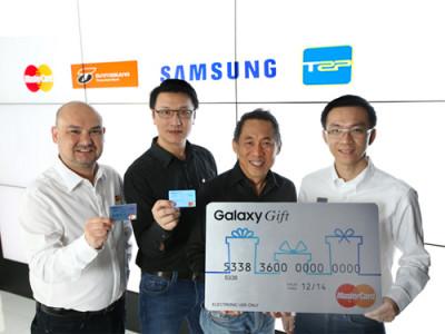Galaxy Gift Prepaid card เติมเงินให้ฟรี 1,000 บาท เมื่อซื้อ Samsung Galaxy A7 ในงาน Thailand Mobile Expo 2016
