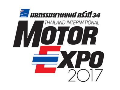 Motor Expo 2017 - มหกรรมยานยนต์ ครั้งที่ 34 วันที่ 30 พฤศจิกายน - 11 ธันวาคม 2560