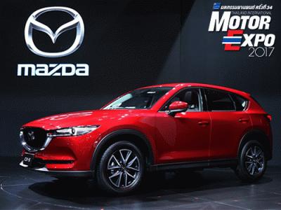 Mazda ยกขบวนรถทุกรุ่นบุกงาน มอเตอร์ เอ็กซ์โป 2017