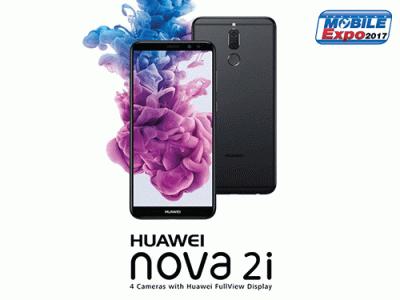 Huawei จัดโปรแรงต้อนรับรุ่นใหม่ Nova 2i กล้อง 4 ตัว ในงาน Thailand Mobile Expo 2017 วันที่ 28 ก.ย. - 1 ต.ค. 60
