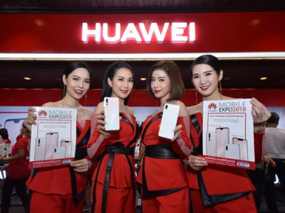 HUAWEI P20 Pro และ HUAWEI nova 3i สีใหม่ล่าสุด Pearl White นำทัพสินค้าพร้อมโปรเด็ด ของแถมเพียบ ในงาน Mobile Expo 2018
