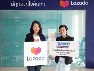 Lazada จับมือ MVP ในงาน Thailand Mobile Expo 2020 พร้อมต่อยอดความสำเร็จ