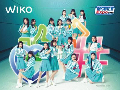 Wiko ควงคู่มากับสาวๆ SY51 จัดเต็ม! โปรโมชั่นพิเศษในงาน Thailand Mobile Expo 2019