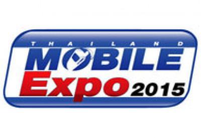 Mobile Expo 2015 วันที่ 7 - 10 พ.ค. 2558 มีอะไรบ้าง