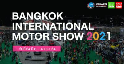 Bangkok International Motor Show 2021 รถใหม่ มอเตอร์ไซค์ใหม่ บิ๊กไบค์ พริตตี้ โปรโมชั่น