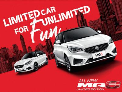 All New MG 3 Limited Edition เพียง 100 คัน เฉพาะในงาน Motor Expo 2018 มหกรรมยานยนต์ ครั้งที่ 35