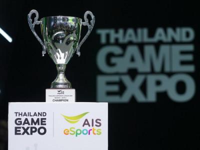 AIS eSports Thailand Corporate League 2020 เสริมแกร่งทักษะผู้เล่นอีสปอร์ตไทยก้าวสู่เวทีระดับโลก