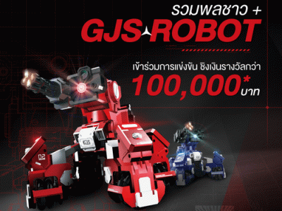 GJS ROBOT ชวนเกมเมอร์สายพันธุ์นักรบร่วมท้าประลองฝีมือ ในงาน Thailand Game Expo by AIS eSports