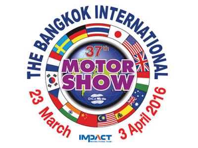 มอเตอร์โชว์ 2016 (Bangkok Motor Show 2016) รถใหม่ บิ๊กไบค์ พริตตี้ โปรโมชั่น วันที่ 23 มี.ค. - 3 เม.ย. 59