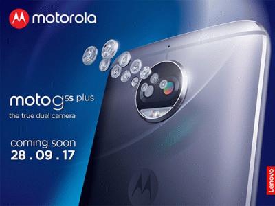 Moto G5s Plus สมาร์ทโฟนกล้องคู่รุ่นเเรกจาก โมโต เตรียมเผยโฉมครั้งแรก ในงาน Thailand Mobile Expo 2017