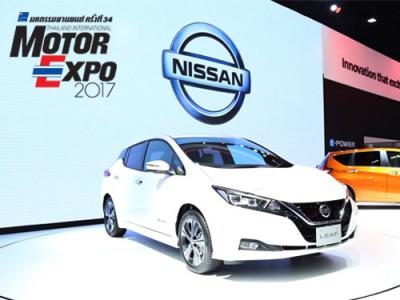 Nissan เปิดบูธสะท้อนแนวคิด อินเทลลิเจนท์ โมบิลิตี้ ในมอเตอร์ เอ็กซ์โป 2017