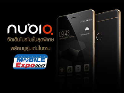 Nubia จัดเต็มโปรโมชั่นสุดพิเศษ พร้อมชูรุ่นเด่นในงาน Thailand Mobile Expo 2017