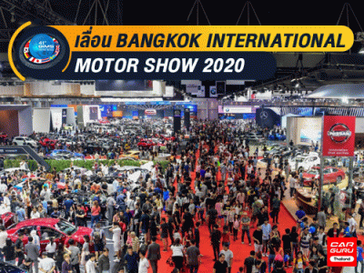 Bangkok International Motor Show 2020 รถใหม่ มอเตอร์ไซค์ใหม่ บิ๊กไบค์ พริตตี้ โปรโมชั่น