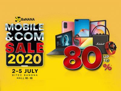 Banana ลดราคาสินค้า IT สูงสุด 80% พร้อมลดราคาสินค้า Apple ตัวโชว์ ลดสูงสุด 50% ในงาน Mobile Expo 2020