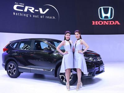 Honda ส่ง All-New CR-V ใหม่ ไฮไลท์ในงานมอเตอร์โชว์ 2017