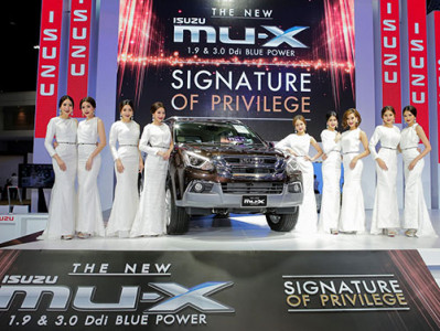 Isuzu ส่งรถใหม่ The New Isuzu MU-X และ อีซูซุดีแมคซ์ ไฮแลนเดอร์ รุ่น Limited ลุยงานมอเตอร์โชว์ 2017