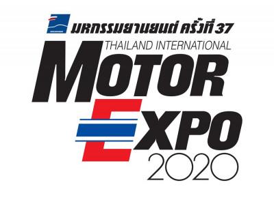 MOTOR EXPO 2020 - รถยนต์ บิ๊กไบค์ ของแต่ง โปรโมชั่น พร้อมเข้าชม 2 - 13 ธ.ค. 63