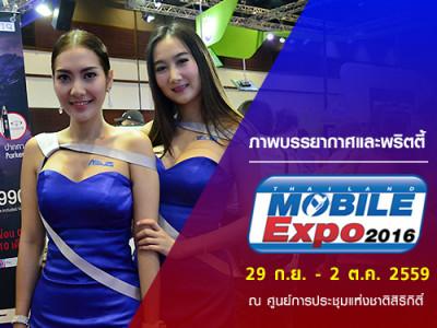 บรรยากาศและพริตตี้ในงาน Thailand Mobile Expo 2016 วันที่ 29 ก.ย. - 2 ต.ค. 2559