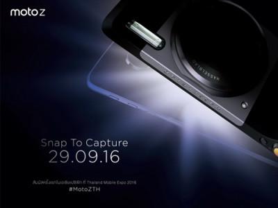 เกาะติด Thailand Mobile Expo 2016 งานนี้ได้เจอ Moto Z แน่นอน!