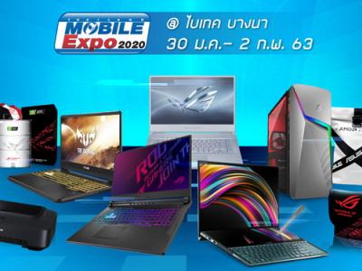 ASUS ขนสินค้าใหม่บุกงาน Thailand Mobile Expo 2020 พร้อมโปรโมชั่นสุดพิเศษโดนใจสาวก