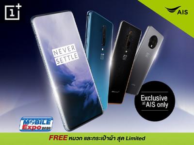 รวมโปรฯ สมาร์ทโฟน OnePlus จาก AIS ในงาน Thailand Mobile Expo 2020 ตั้งแต่ 30 ม.ค. - 2 ก.พ. 63 นี้