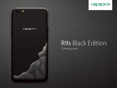 OPPO R9s Black Edition เตรียมวางจำหน่ายเร็วๆ นี้!