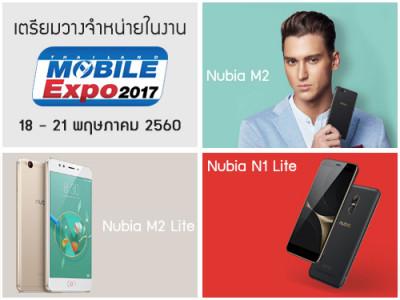 Nubia M2, Nubia M2 Lite และ Nubia N1 Lite เตรียมวางจำหน่ายในงาน Thailand Mobile EXPO 2017 Hi-End