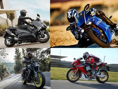 รวม Bigbike และมอเตอร์ไซค์สุด HOT ใน Motor Show 2017
