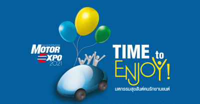 MOTOR EXPO 2021 - รถยนต์ บิ๊กไบค์ ของแต่ง โปรโมชั่น พร้อมเข้าชม 1 - 12 ธ.ค. 64