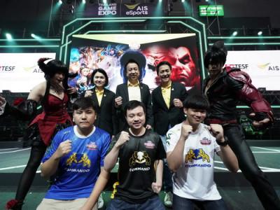 Thailand Game Expo by AIS eSports ครั้งแรกของไทย โดย AIS เครือข่ายอันดับ 1 ระดับโลก
