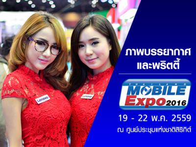 บรรยากาศและพริตตี้ในงาน Thailand Mobile Expo 2016 Hi-End วันที่ 19 - 22 พ.ค 2559