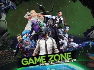 ส่องเกมทั้งหมดที่จะได้เห็นในงาน Thailand Game Expo 2019 วันที่ 30 พ.ค. - 2 มิ.ย. 62 ณ ไบเทคบางนา