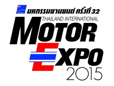 Motor Expo 2015 รถใหม่ พริตตี้ โปรโมชั่น วันที่ 2 - 13 ธ.ค. 58
