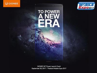Gionee M7 Power สมาร์ทโฟนหน้าจอไร้ขอบ พร้อมเปิดตัวในงาน Thailand Mobile Expo 2017 วันที่ 28 ก.ย. 60