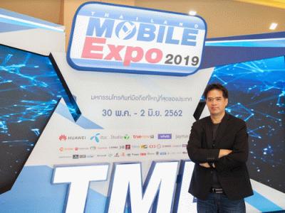 Thailand Mobile Expo 2019 ตลาดมือถือกลับมาคึกคัก ปลุกตลาดไอทีให้ร้อนแรงด้วยอุปกรณ์เกมมิ่งเกียร์
