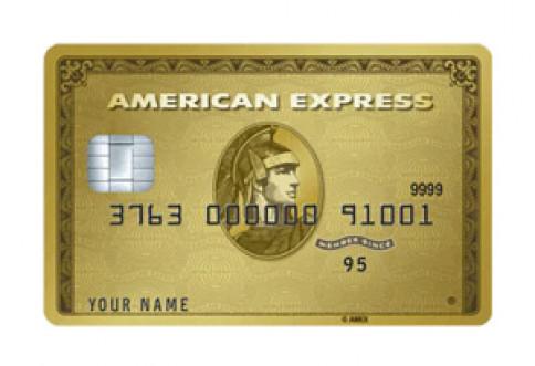 บัตรทองอเมริกัน เอ็กซ์เพรส (American Express Gold Card)-อเมริกัน เอ็กซ์เพรส (AMEX)