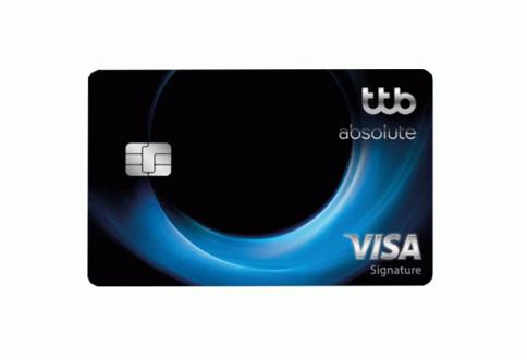 บัตรเครดิต ทีทีบี แอปโซลูท (ttb absolute)-ธนาคารทหารไทยธนชาต (TTB)