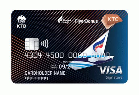 บัตรเครดิต KTC - BANGKOK AIRWAYS VISA SIGNATURE-บัตรกรุงไทย (KTC)